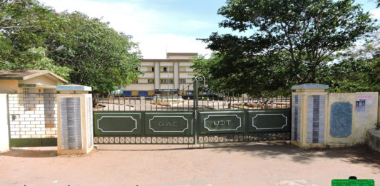 Arts College Udumalpet