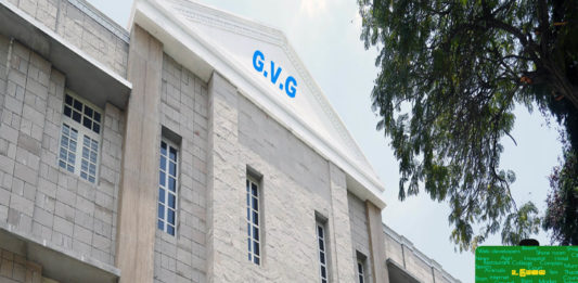 GVG College