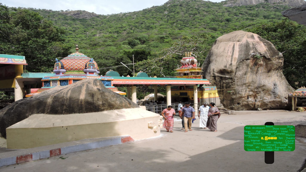 Thirumoorthy Temple