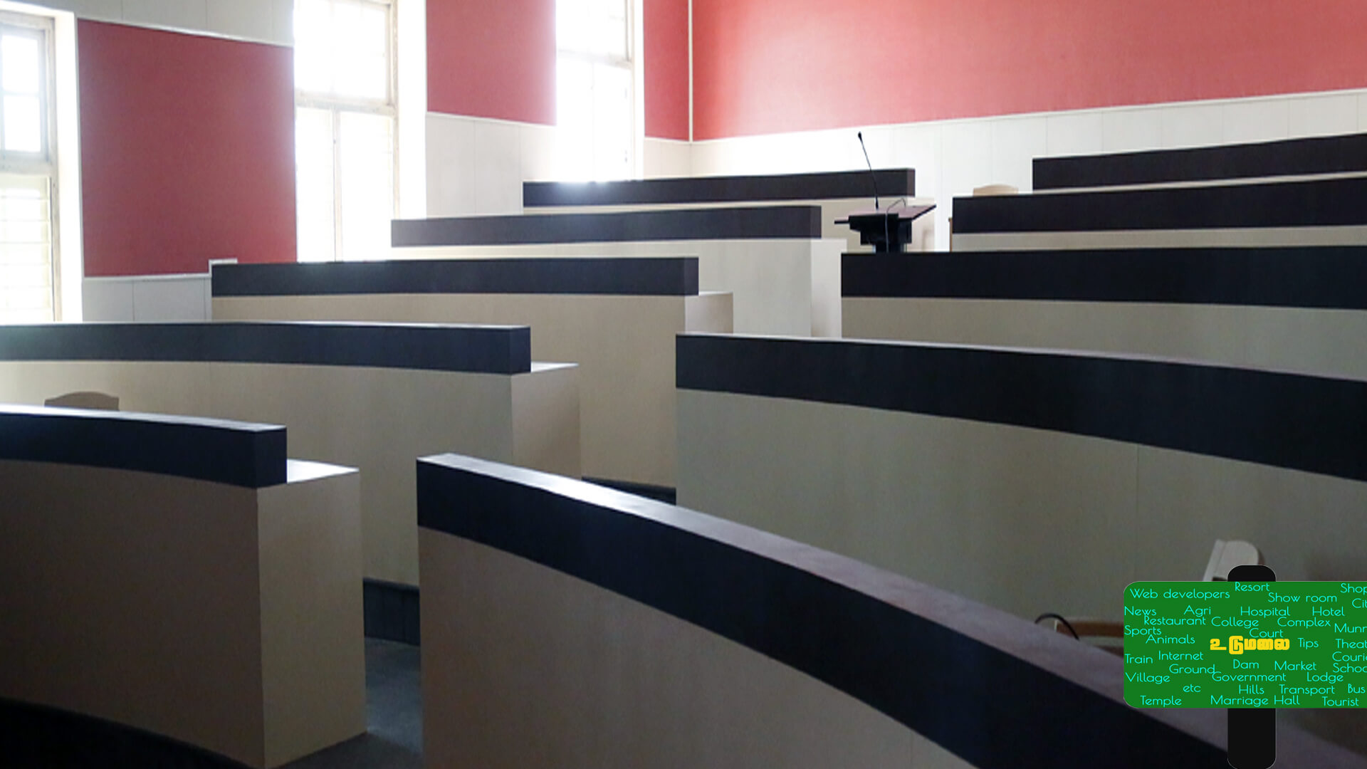 GVG Class Room