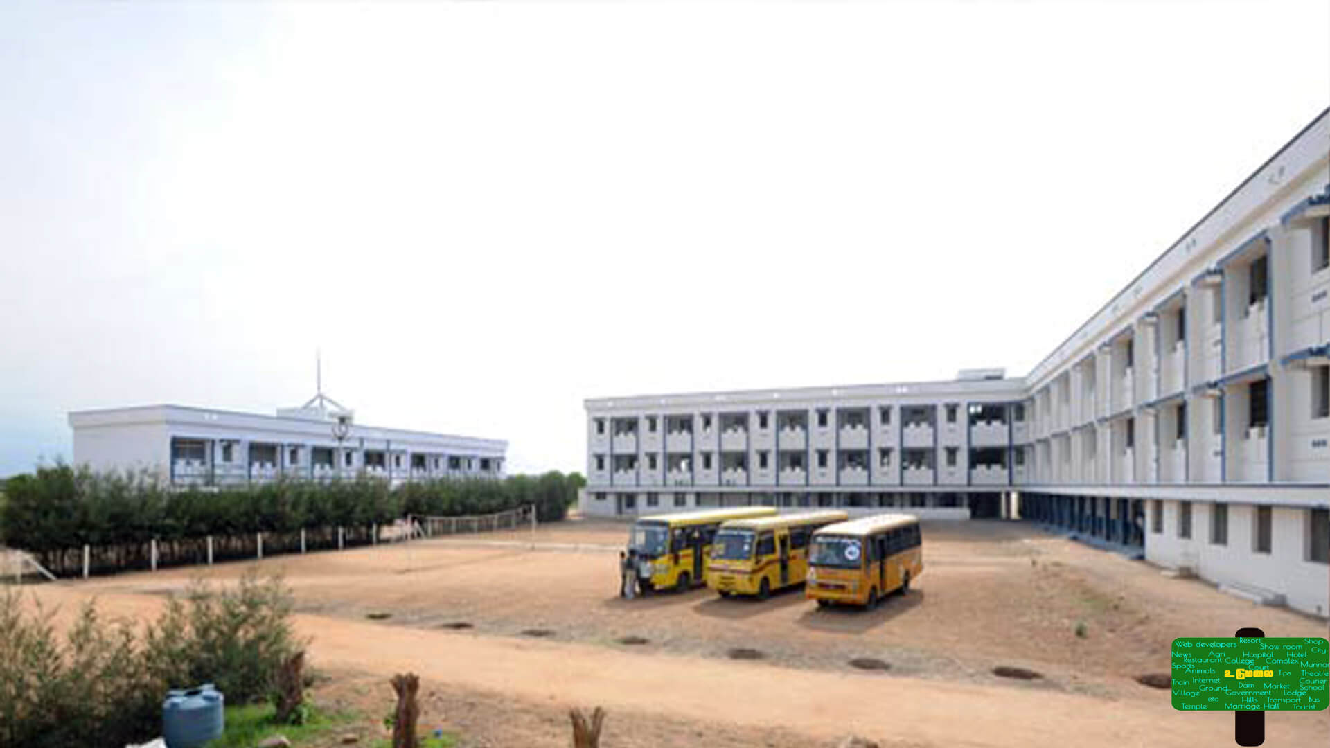 Vidyasagar College Ground